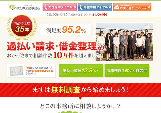 site_item_02