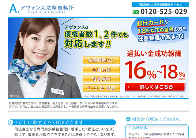 site_item_03