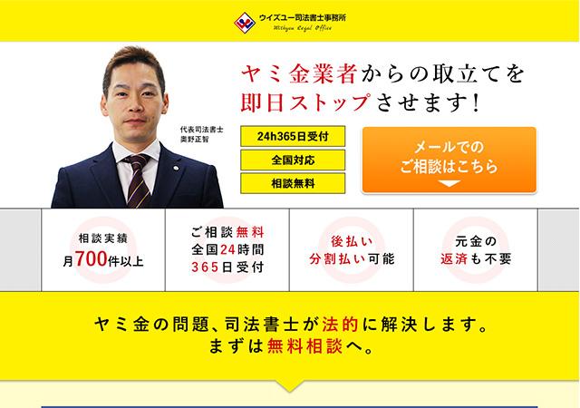 site_item_04